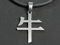 "Кулон ""Horoscope Characters Silver"" / 02. Бык 3x2 см"