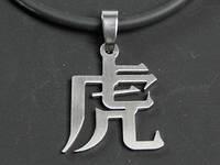 """Кулон """"Horoscope Characters Silver"""" / 03. Тигр 3x2 см"""