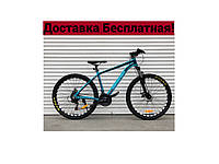 Велосипеды, TopRider, Алюминиевая Рама,SHIMANO! БЕСПЛАТНАЯ ДОСТАВКА!