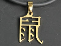 "Крыса / Кулон ""Horoscope Characters Gold"" 3x2 см"
