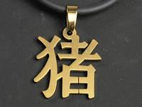 "Кулон ""Horoscope Characters Gold"" / 12. Кабан 3x2 см"