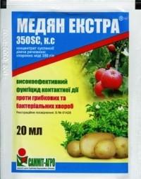 Медян Екстра 350SC (20 мл)