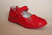 Детские туфли для девочки размеры 26-30 кораловый белый красный