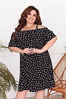 Женское летнее свободное платье с открытыми плечами, фото 1