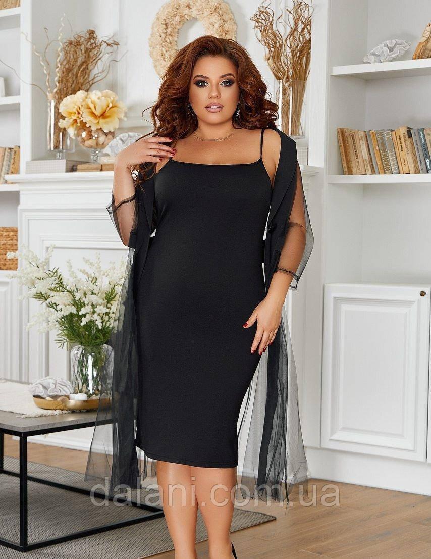 Вечірнє чорне плаття-двійка з накидкою з сітки батал