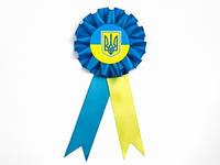 Трезуб Жовто-блакитний / Значок Патриотический 17 см