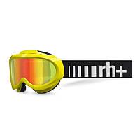 Горнолыжная маска ZeroRH+ Glacier Shiny yellow (MD)