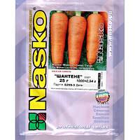 Семена моркови Шантене 25 г. Nasko