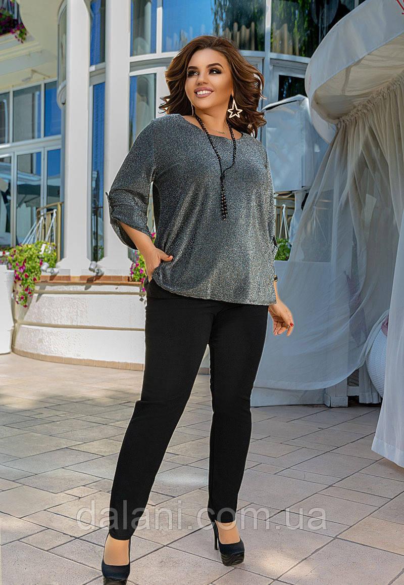 Женский черно-серебристый костюм из блузы и брюк большие размеры