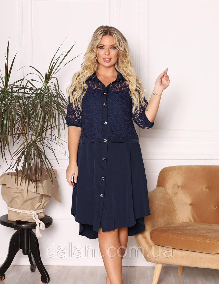 Женское синее платье свободного кроя с гипюром батал