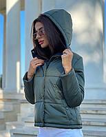 Стёганная женская зеленая куртка демисезонная