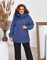 Женская синяя куртка-ветровка из плащевки батал