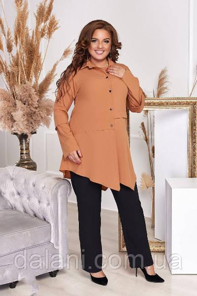 Женский костюм из черных брюк и оранжевой блузой
