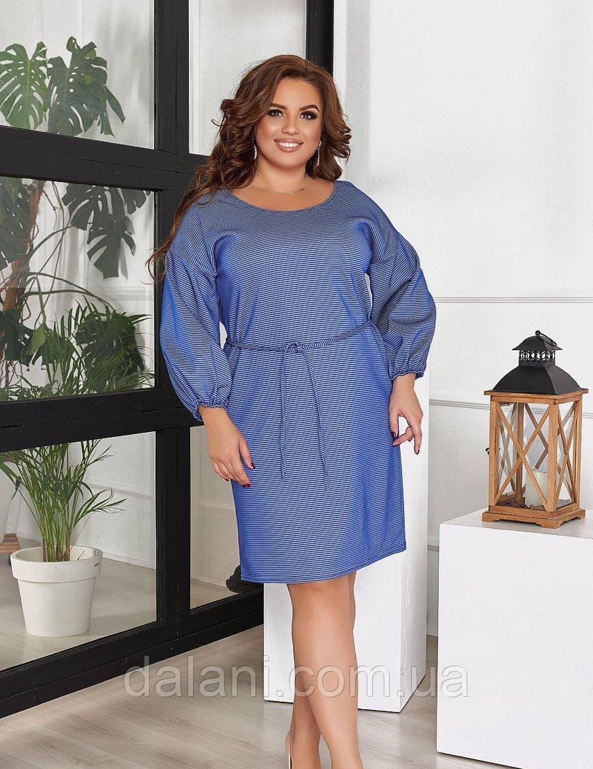 Жіноче синє плаття з об'ємними рукавами батал