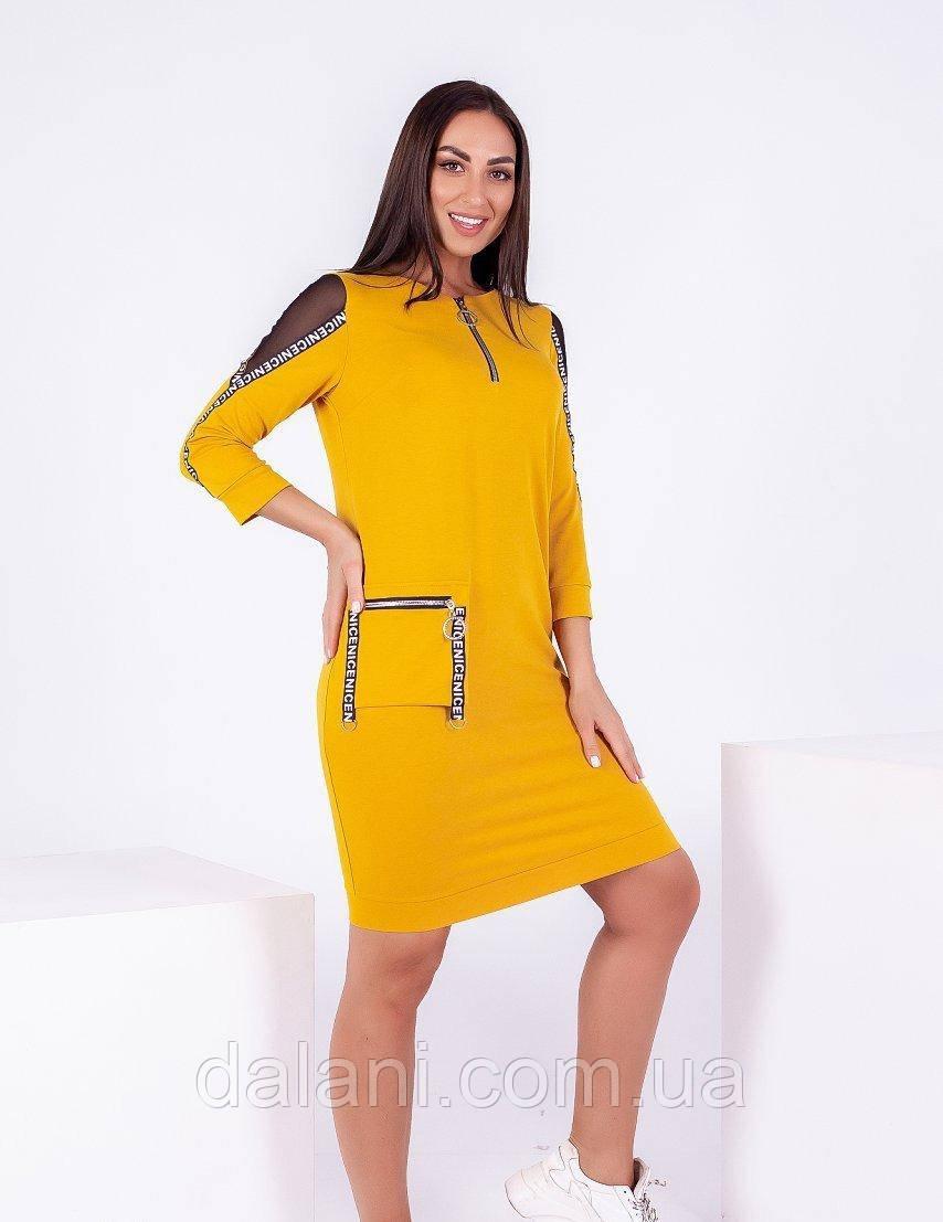 Женское горчичное короткое платье спортивное батал