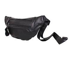 Классическая мужская кожаная сумка на пояс ST Leather Черная поясная барсетка