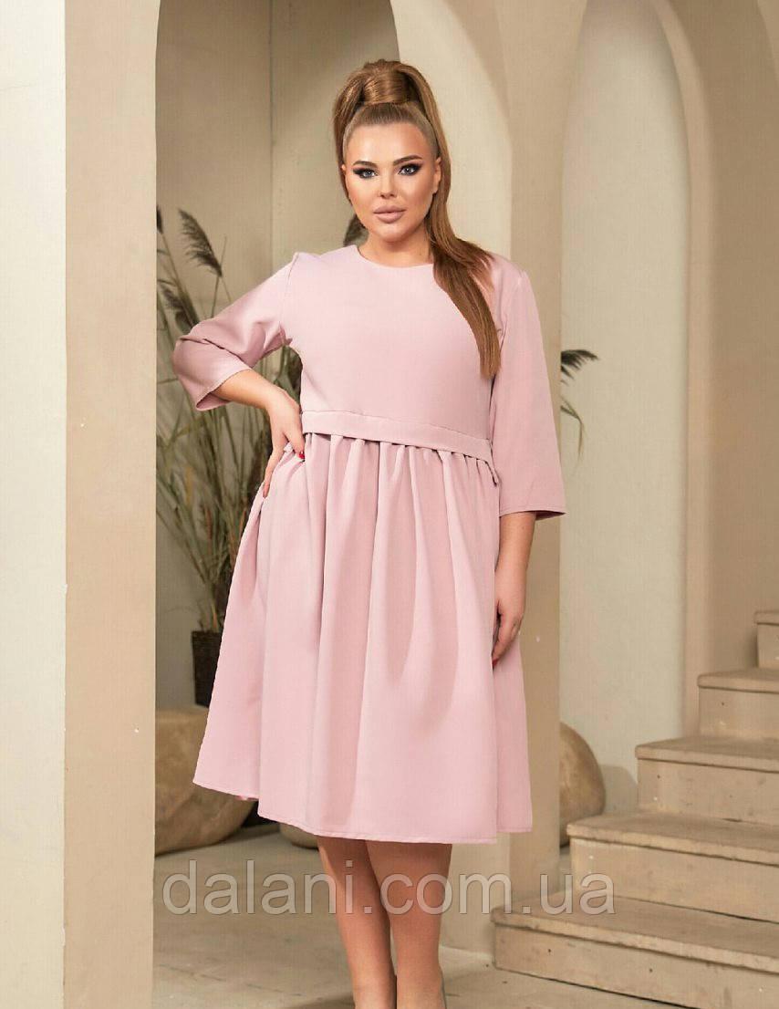 Женское розовое платье миди с присборенной юбкой батал