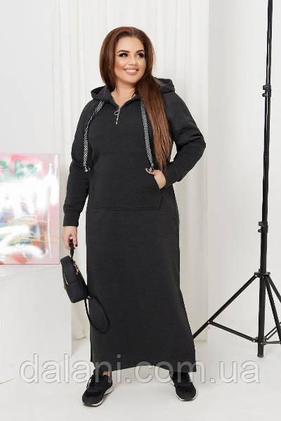 Жіноче темно-сіре плаття максі з бічними розрізами і капюшоном батал