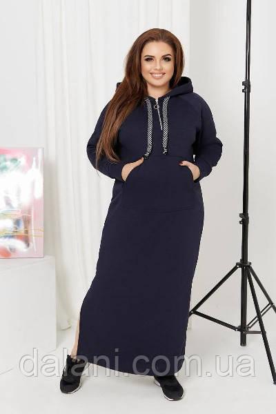 Жіноче синє плаття максі з бічними розрізами і капюшоном батал