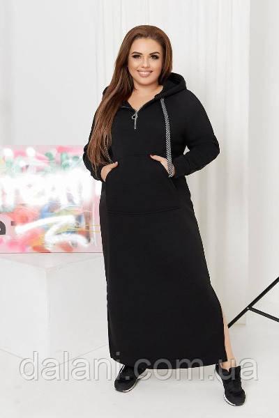 Жіноче чорне плаття максі з бічними розрізами і капюшоном батал