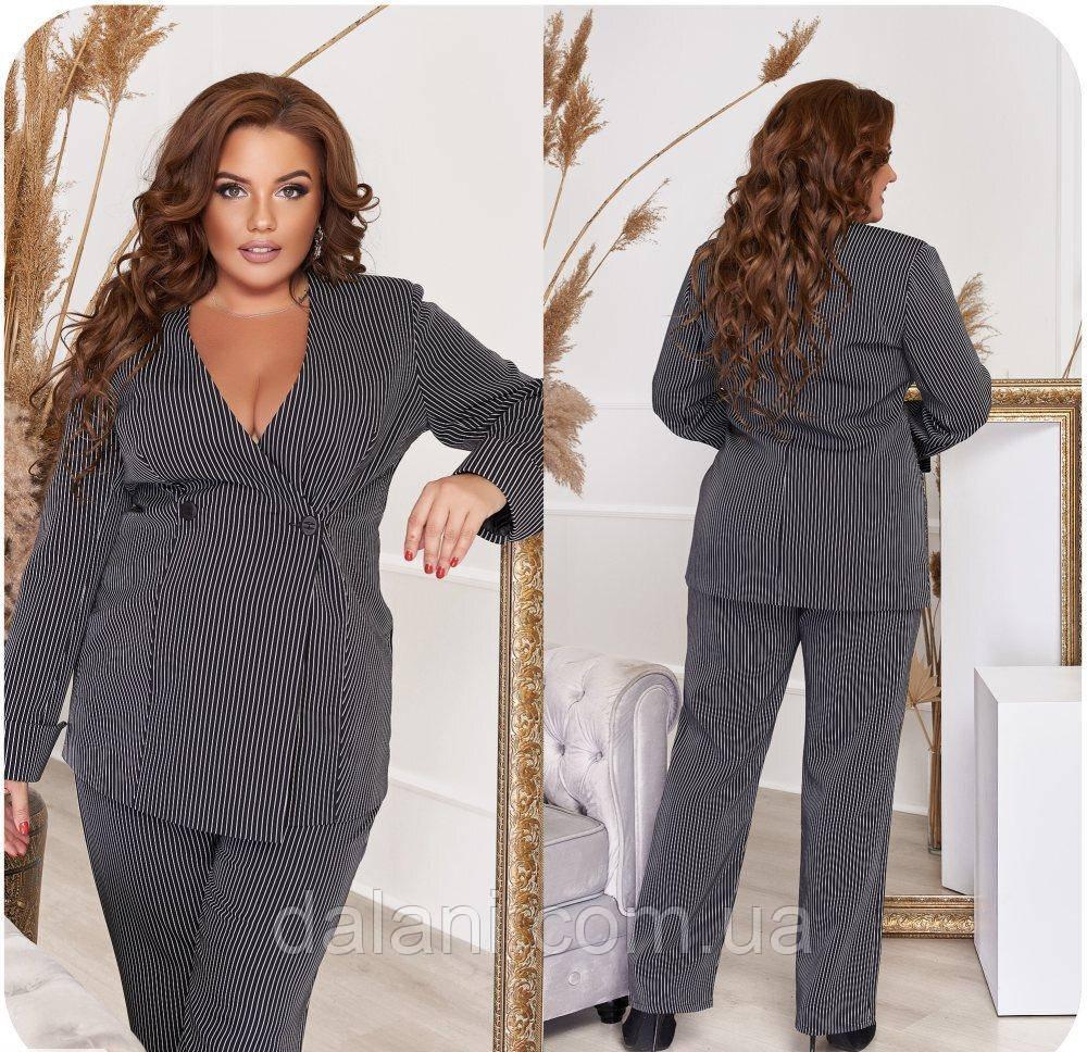 Женский деловой черно-белый брючный костюм в полоску с пиджаком батал