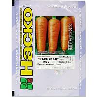Семена моркови Карнавал 25 г. Nasko