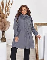 Женская свободная серая куртка-ветровка из плащевки батал