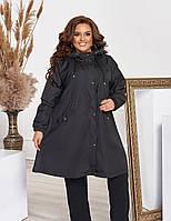 Женская свободная черная куртка-ветровка из плащевки батал