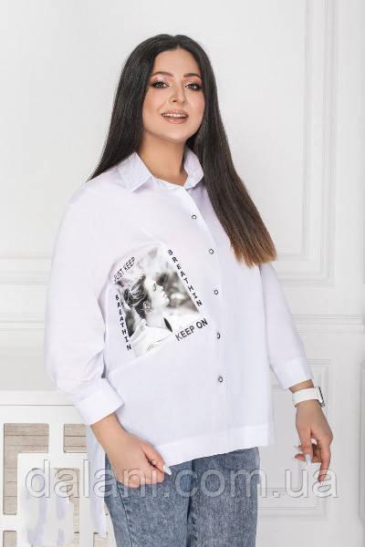 Жіноча біла сорочка асиметрична великі розміри