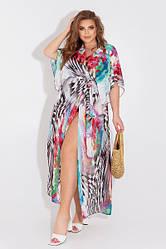 Женская пляжная разноцветная накидка макси с рукавами-кимоно