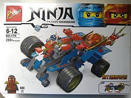 Детский конструктор Ниндзя. Конструктор для детей.