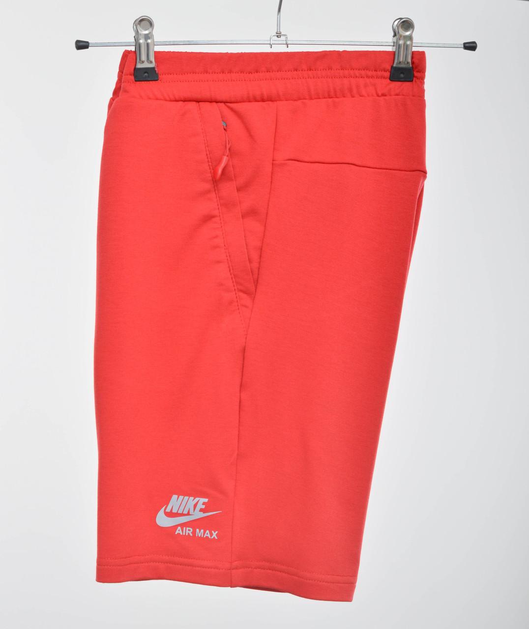 Трикотажные шорты Nike 3030 (отражайка) Красный