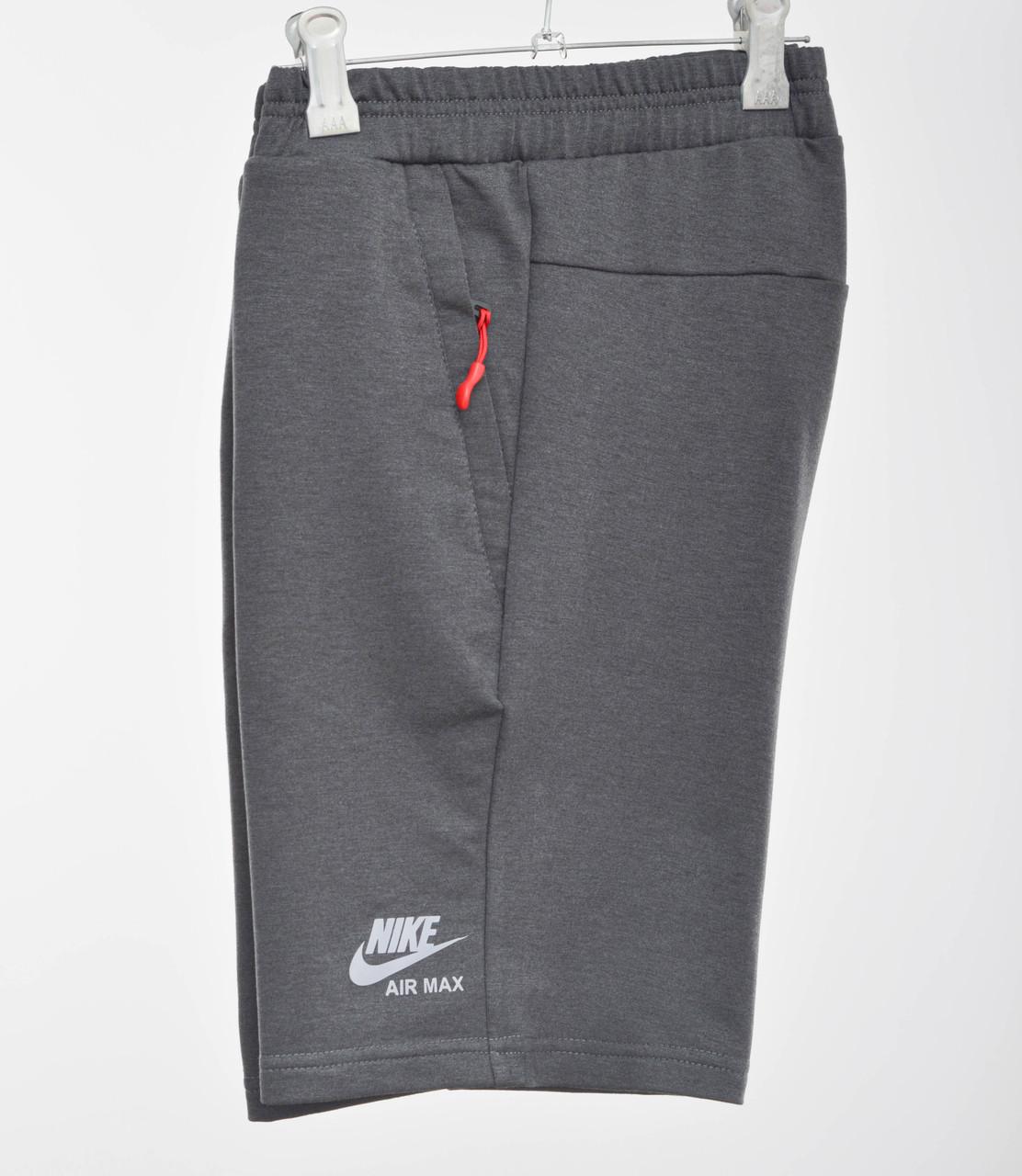 Трикотажні шорти Nike 3030 (отражайка) Темно-сірий меланж