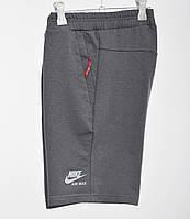 Трикотажні шорти Nike 3030 (отражайка) Темно-сірий меланж, фото 1