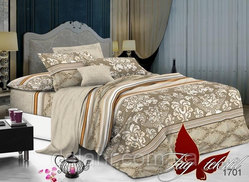 Семейный комплект постельного белья из поплина (с двумя пододеяльниками)