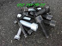 Винт М27 DIN 912 с внутренним шестигранником, ГОСТ 11738-84, класс прочности 8.8