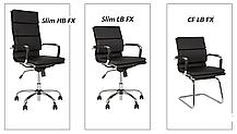 Крісло офісне Slim HB механізм Tilt хрестовина CHR68, тканина Soro-93 (Новий Стиль ТМ), фото 2