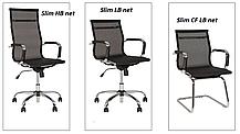 Крісло офісне Slim HB механізм Tilt хрестовина CHR68, тканина Soro-93 (Новий Стиль ТМ), фото 3