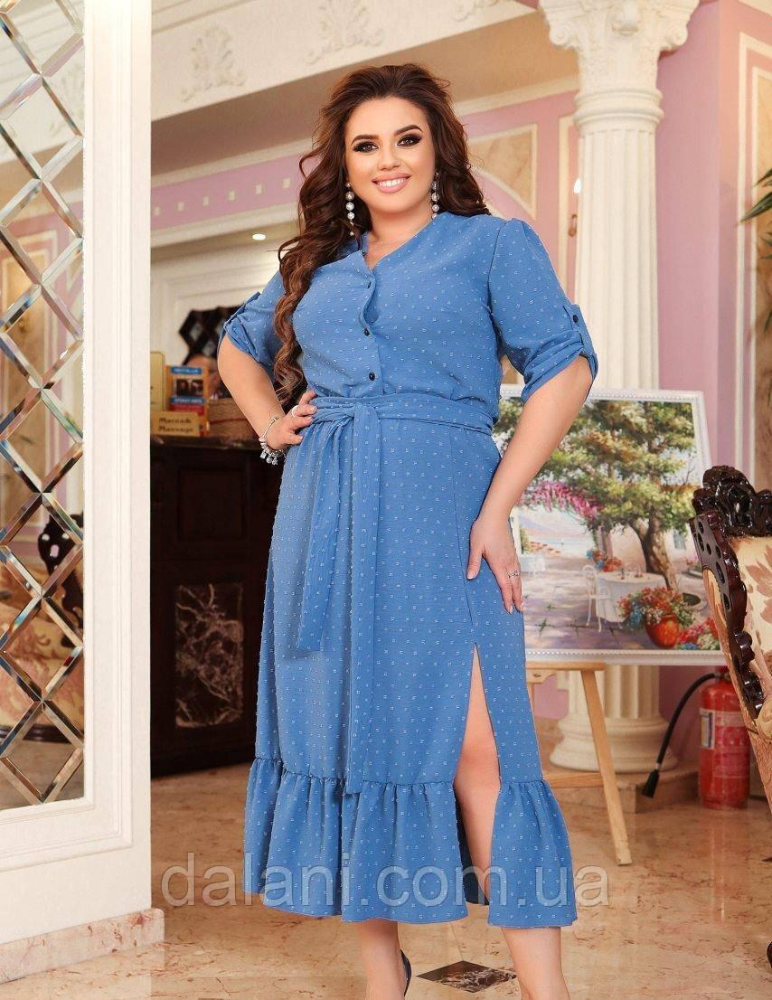 Женское голубое летнее платье миди с разрезом батал