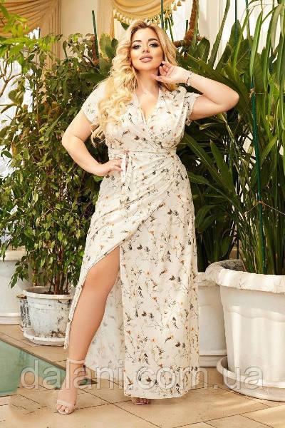 Женское молочное летнее платье макси с запахом батал