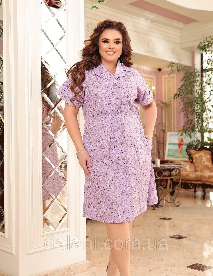 Женское сиреневое платье-рубашка с цветочным принтом