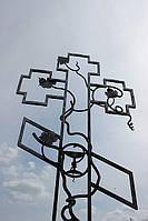 Крест кованый с виноградной лозой
