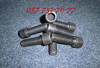 Винт М30 DIN 912 с внутренним шестигранником, ГОСТ 11738-84, класс прочности 8.8
