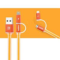 Кабель USB 2 в 1 Lightning Micro Remax Aurora LED оранжевый