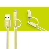 Кабель USB 2 в 1 Lightning Micro Remax Aurora LED зеленый