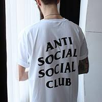 Мужская футболка белая Anti Social Social Club, Спортивная белая футболка Anti Social Social Club