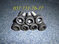 Винт М33 DIN 912 с внутренним шестигранником, ГОСТ 11738-84, класс прочности 12.9