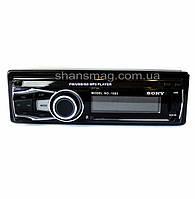 Автомагнитола  Sony 1083 USB MP3