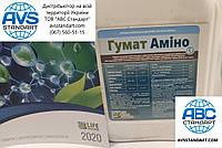 Активатор роста Гумат Амино на Подсолнечник 0,5-1,0л/га. Концентрированный стимулятор гуминовых и аминокислот.