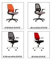 Кресло офисное 4U R 3D white механизм ES крестовина PL71, ткань CUZ-2U (Новый Стиль ТМ), фото 3